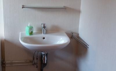 Coin lavabo personnel